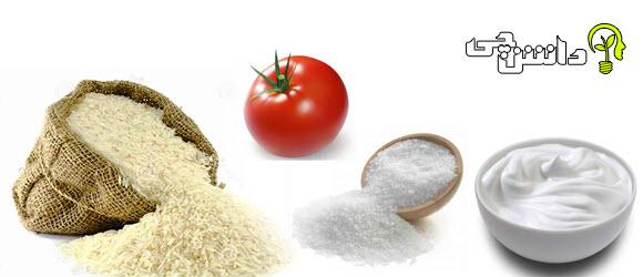 4 ماده پر کاربرد در زندگی ، ماست ، برنج ، نمک و گوجه