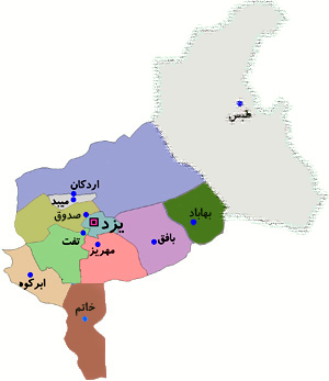 جغرافیای استان یزد