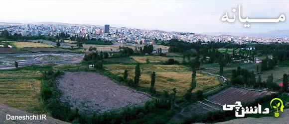 ادبیات و فرهنگ بومی میانه ، آداب و رسوم میانه استان آذربایجان شرقی
