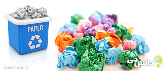 مراحل بازیافت کاغذ