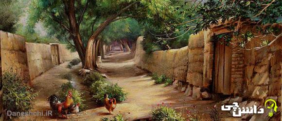 انشا درباره روستا