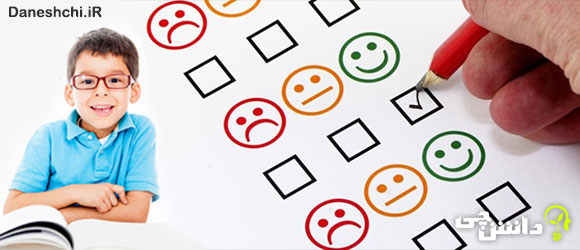 آزمون رغبت و توانایی پایه نهم - آزمونهای مشاوره ای همگام