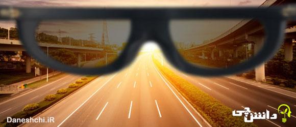 توصیف و انشا در مورد عینک