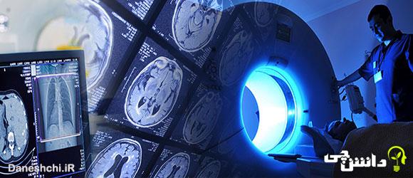 تحقیق در مورد رادیولوژی، کاربرد و مضرات آن