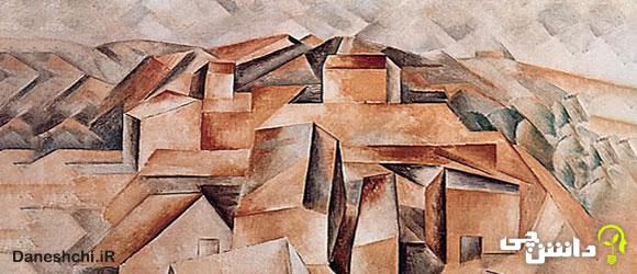 تحقیق درباره هنر کوبیسم