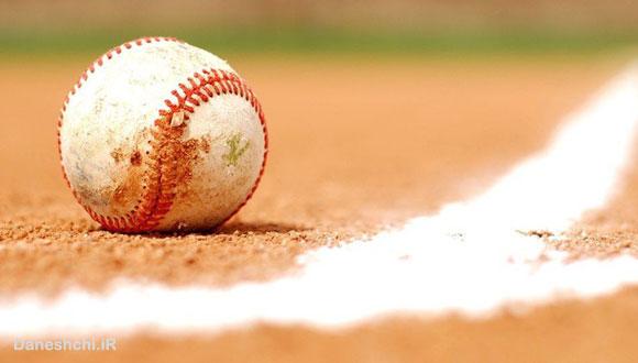 توپ بیسبال
