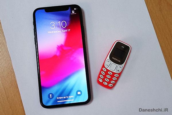 گوشی ساده کوچک BM10