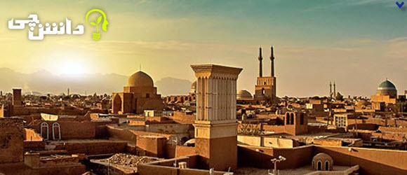 ادبیات و فرهنگ بومی یزد