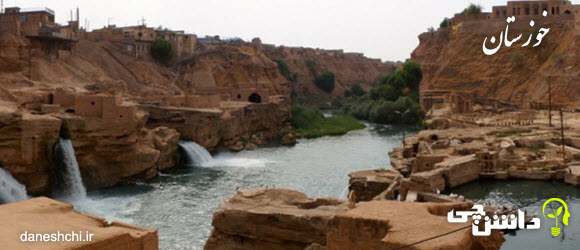 ادبیات و فرهنگ بومی , آداب و رسوم , زندگی , خوزستان