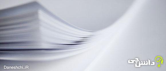 چگونگی تبدیل چوب به کاغذ , کاغذ سازی