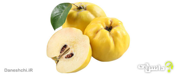 میوه به (Quince)