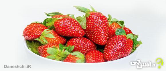 توت فرنگی (Strawberry)