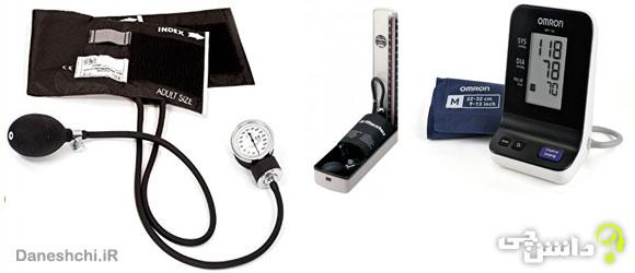 دستگاه های اندازه گیری فشار خون عقربه ای، جیوه ای و دیجیتال (دستگاه فشارسنج)