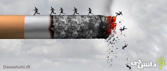 بیماری های شایع در افراد سیگاری