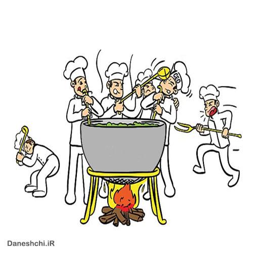 نقاشی ضرب المثل آشپز که دو تا شد