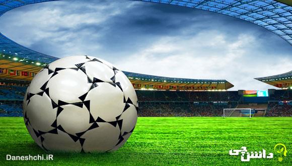 تحقیق در مورد ورزش فوتبال