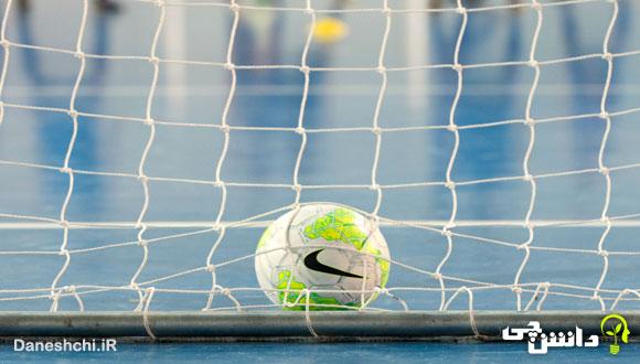 تحقیق در مورد ورزش فوتسال